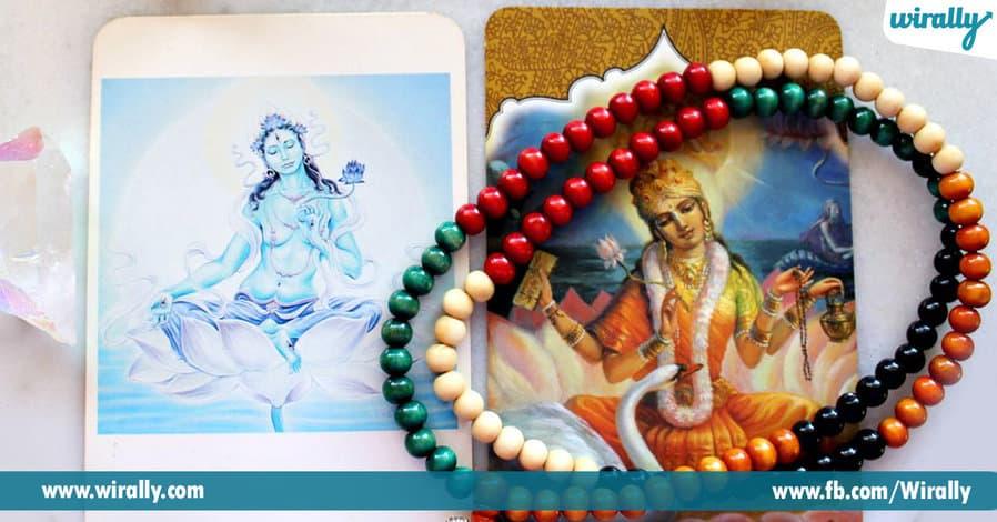 4 Gayatri Mantra