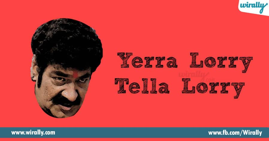4. Telugu Tongue Twisters