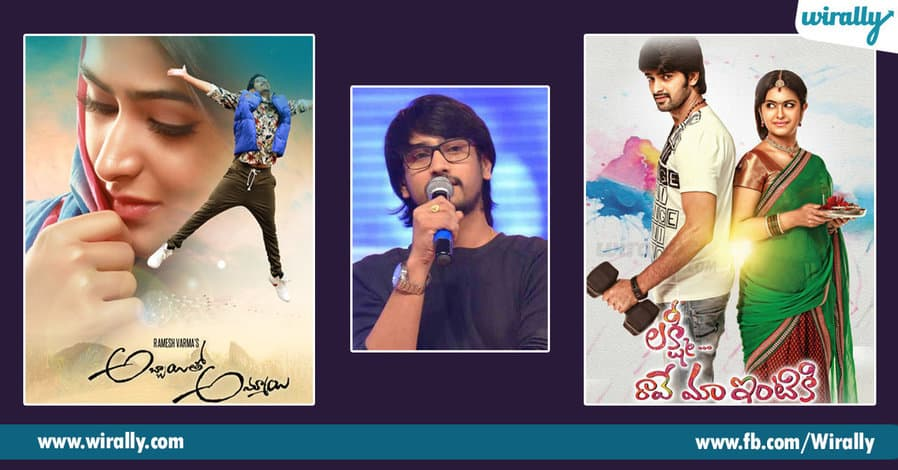 4.Pakka hero cinemalaki voice ichina stars