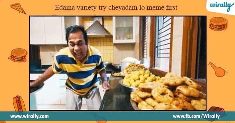 5-Edaina-variety-try-cheyadam-lo-meme-first