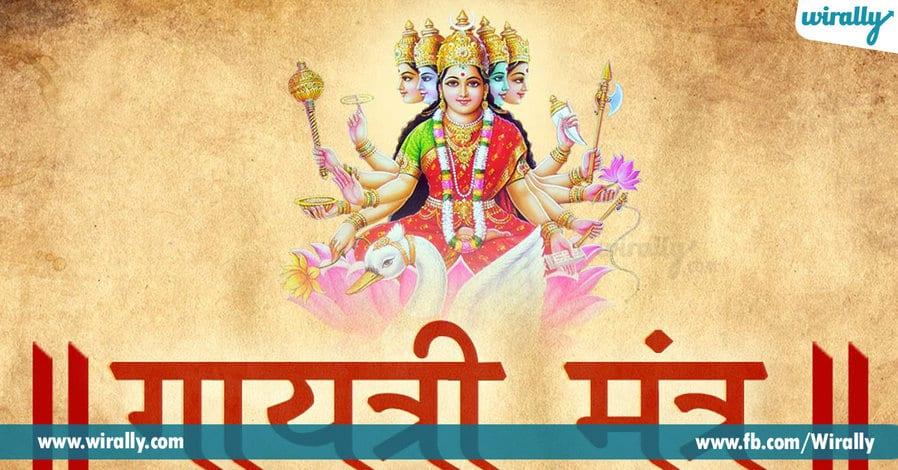 5 Gayatri Mantra