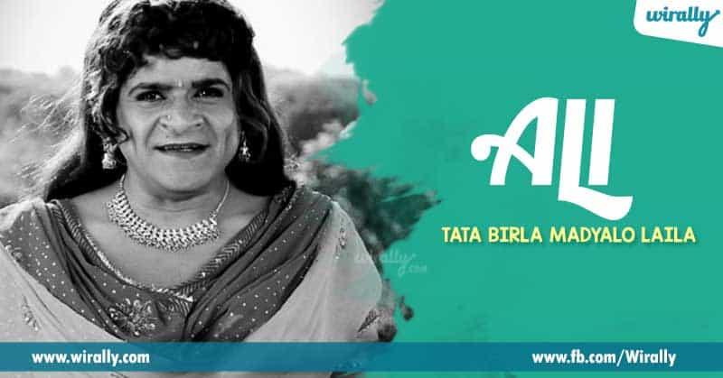 5.-Ali-in-Tata
