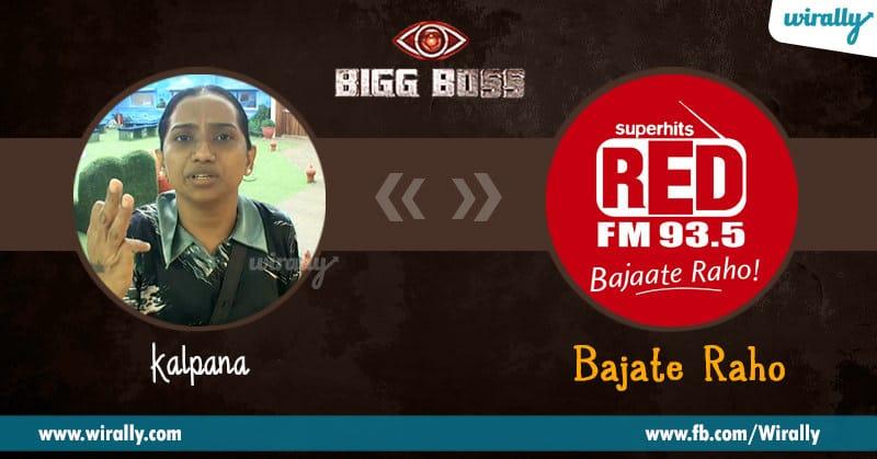 5. Kalpana – Red FM