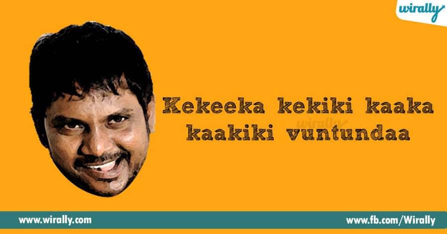 5. Telugu Tongue Twisters