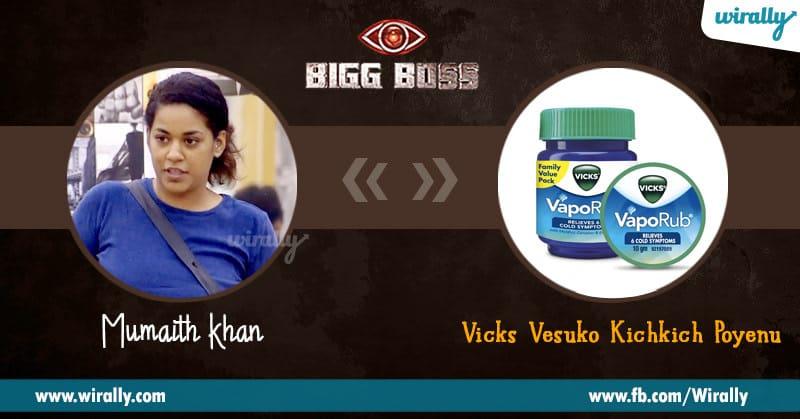 6 Mummaith Khan – Vicks