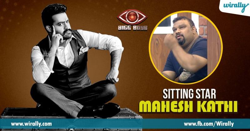 6 Sitting star - Mahesh kathii