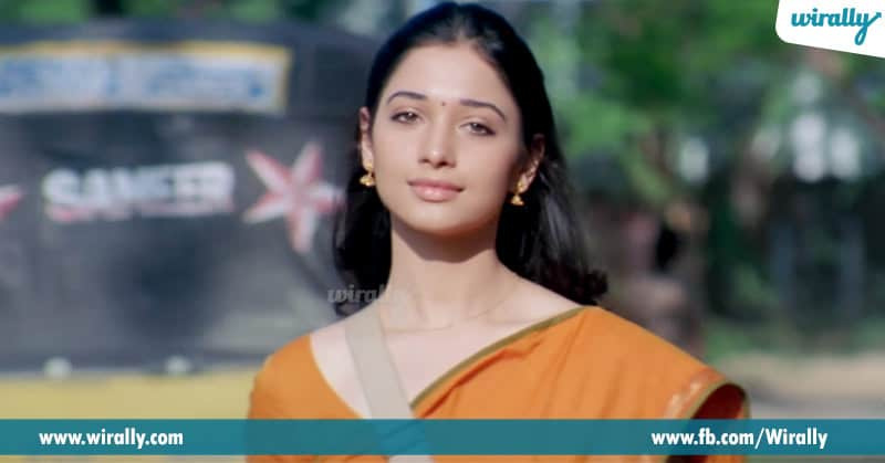 6. One saree scene aithe