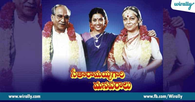 6. Seetharamayya Gari Manavaralu