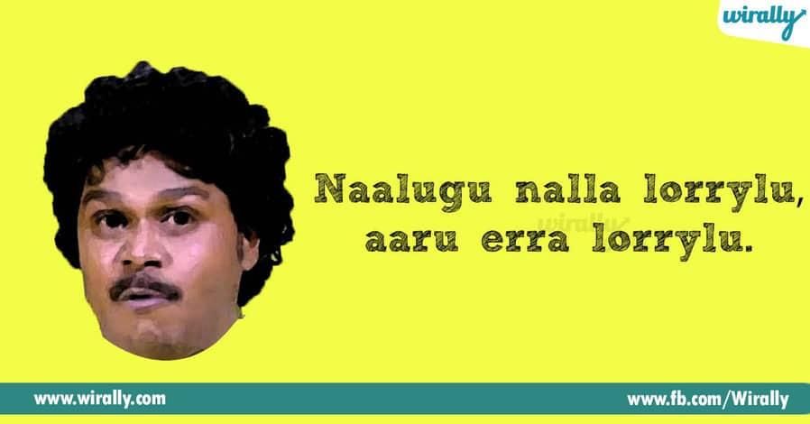 6. Telugu Tongue Twisters