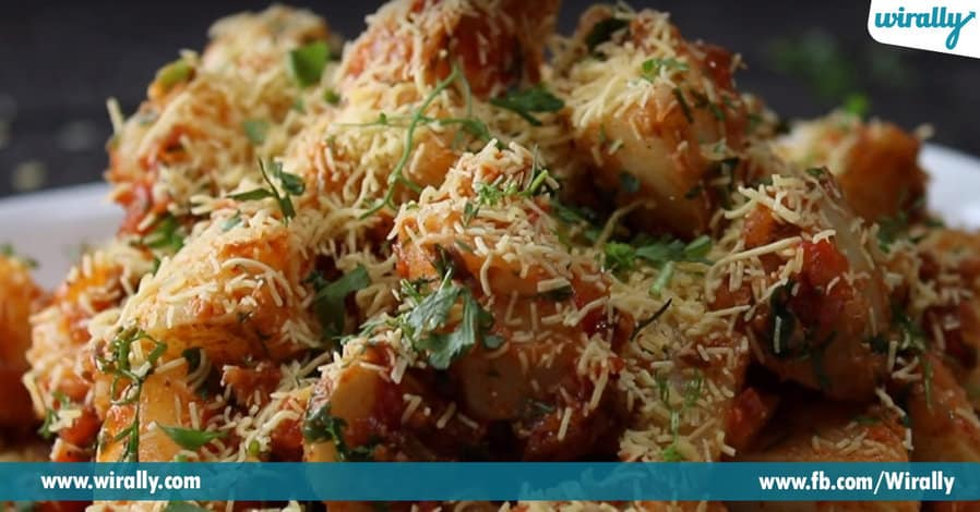 6.Simple Spicy Aloo Chat