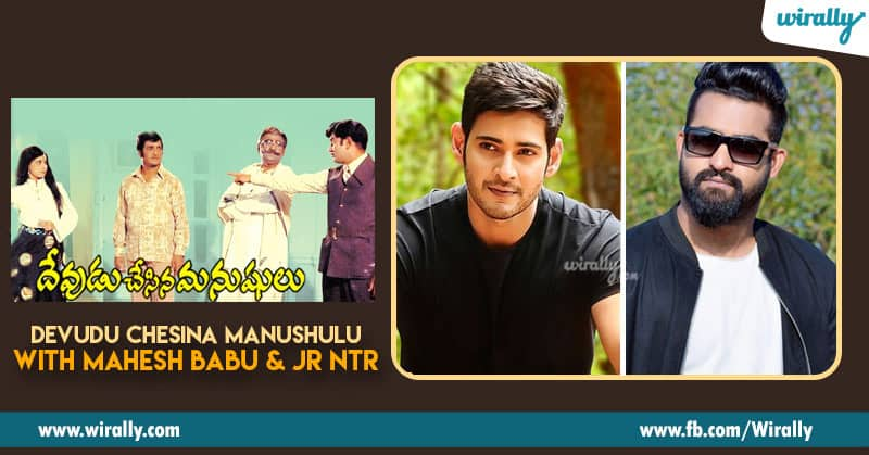 7. Devudu Chesina Manushulu with Mahesh Babu and Jr NTR