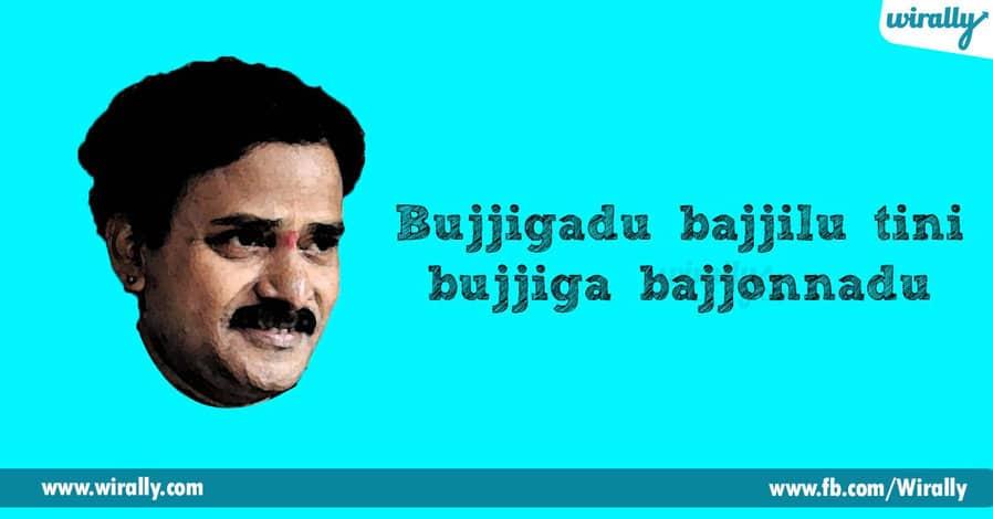 7. Telugu Tongue Twisters