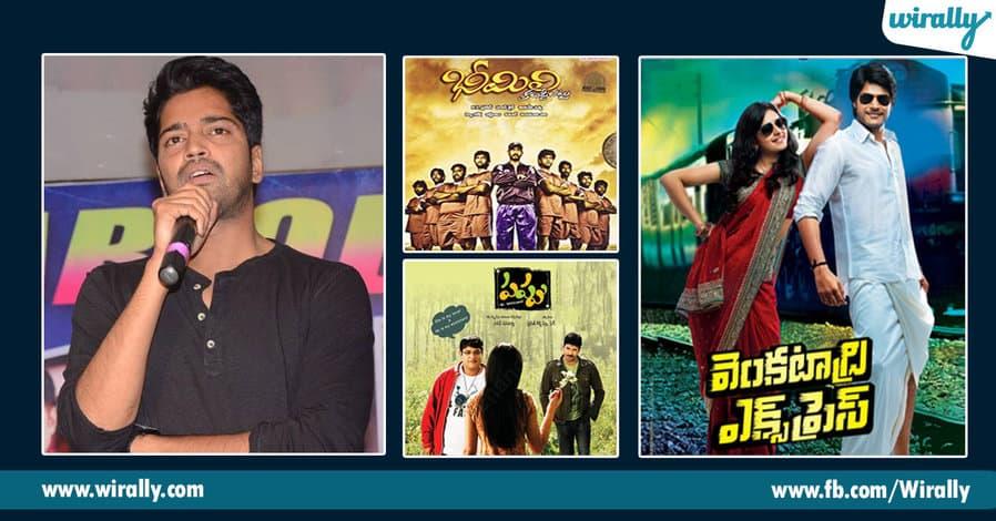 7.Pakka hero cinemalaki voice ichina stars