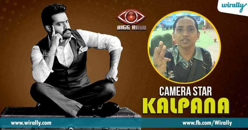 8 camera star - Kalpanaa