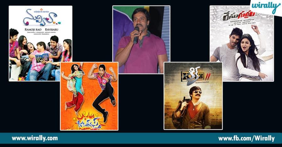 8.Pakka hero cinemalaki voice ichina stars