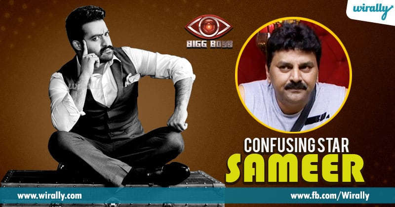 9 Confusing Star - Sameer