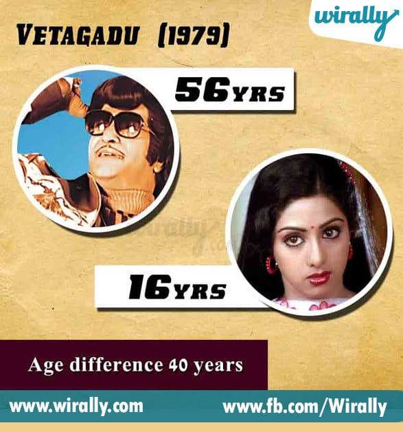 9.Age Difference Between A Hero and Heroine