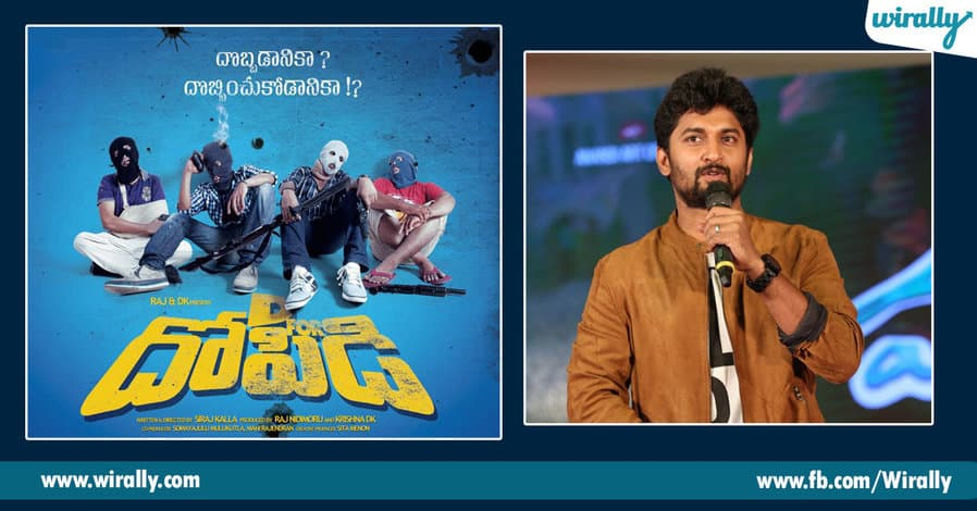 9.Pakka hero cinemalaki voice ichina stars