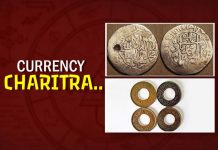 Indian Rupee, Currency, first indian coins,currency note,10,000 rupee note,Coins,Mahatma Gandhi,