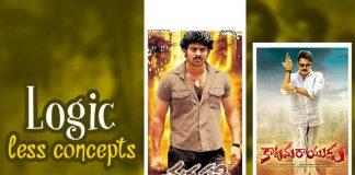 Tollywood, Telugu Movies, Bangaram Movie, Chatrapathi Movie, Winner Movie, Julayi Movie, Allu Arjun, Hrudaya Kaleyam Movie, Rabhasa Movie, Sardar Gabbar Singh Movie, Katamarayudu Movie, Nee Sneham Movie,