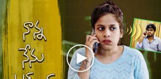 Mahathalli, Mahathalli Videos, Mahathalli Web Series, mahathalli webseries,