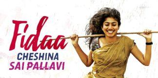 Sai Pallavi, Actress Sai Pallavi, Sai Pallavi Unknown Facts, Facts About Sai Pallavi, Fidaa, Fidaa Movie,
