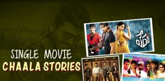 Telugu Movies, Tollywood,Chandamama Kathalu Movie, Yuva Movie, Vedam Movie, Shamantakamani Movie, Manamantha Movie, Express Raja Movie, Prema Ishq Kadhal Movie, Journey Movie, Swamy Ra Ra Movie,