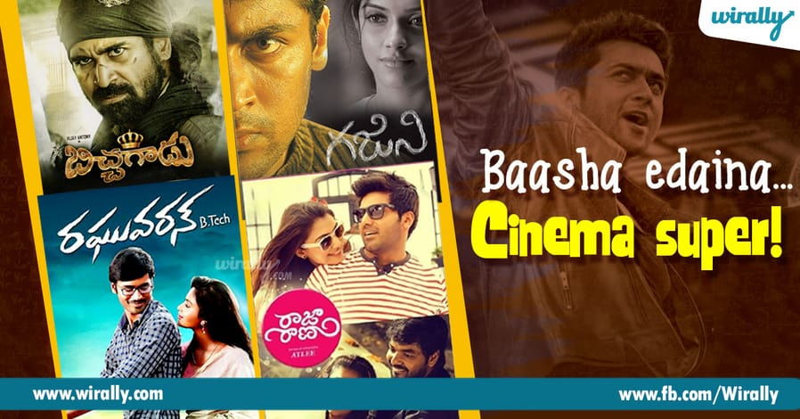 Dubbed Movies In Tamil List Boyish Girl Interrupted Movie