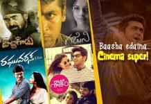 Tollywood,Telugu film industry, Raja Rani, Raghuvaran B.Tech, Thuppaki,24, Bicchagadu, Anjali, Bombay, Ghajini, OK Bangaram, Roja, Amrutha, Yuva, Robo, Nuvvu Nenu Prema