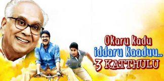 Tollywood, Telugu movies, Shamanthakamani, Manam, Sankrantri, Om Shanti, Shambo Shiva Shambo, Hanuman Junction, Sandade Sandadi