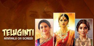 Tollywood, Savitri, Jamuna, Anjali, Seethamma Vakitlo Sirimalle Chettu Movie, Rakul Preet Singh, Rarandoi Veduka Chuddam Movie, Samantha, Yem Maya Chesave Movie, Kajal, Chandamama Movie, Nayanthara, Babu Bangaram Movie, Tulasi Movie, Tamannaah, Aagadu Movie, Anushka, Arundathi Movie, Shriya, Gautamiputra Satakarni Movie,