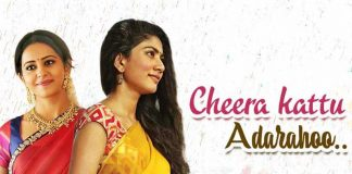 Tollywood, Samantha, Yem Maya Chesave Movie, Kajal, Chandamama Movie, Anushka, Arundathi Movie, Tamannaah, Aagadu Movie, Shruthi Hassan, Gabbar Singh Movie, Anjali, Seethamma Vakitlo Sirimalle Chettu Movie, Nayanthara, Babu Bangaram Movie, Shriya, Gautamiputra Satakarni Movie, Rakul Preet Singh, Rarandoi Veduka Chuddam Movie, Sai Pallavi, Fidaa Movie,