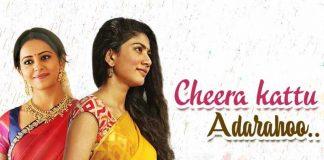 Tollywood, Samantha, Yem Maya Chesave Movie, Kajal, Chandamama Movie, Anushka, Arundathi Movie, Tamannaah, Aagadu Movie, Shruthi Hassan, Gabbar Singh Movie, Anjali, Seethamma Vakitlo Sirimalle Chettu Movie, Nayanthara, Babu Bangaram Movie, Shriya, Gautamiputra Satakarni Movie, Rakul Preet Singh, Rarandoi Veduka Chuddam Movie, Sai Pallavi, Fidaa Movie,