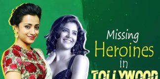 Anjali, Deeksha Seth, Priya Anand, Sadha, Shraddha Das, Taapsee Pannu, Telugu Actresses, Telugu Film Industry, Telugu Movies, Tollywood, Tollywood actresses, Trisha, Yami Gautam