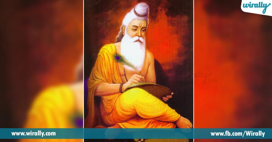 0 Interesting things to know about Veda Vyasa