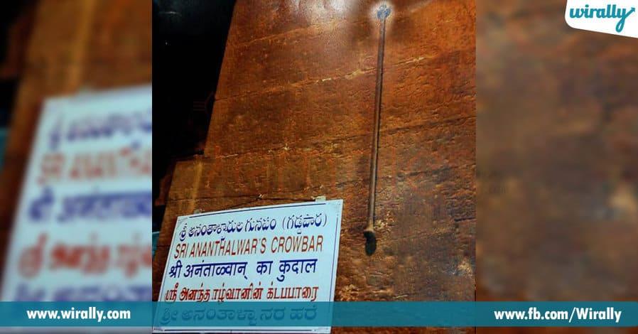 01 Tirupathi