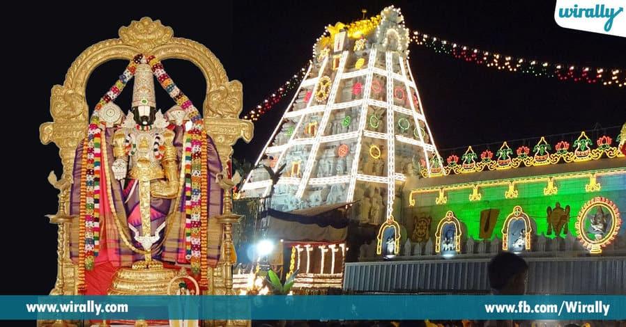 05 Tirupathi