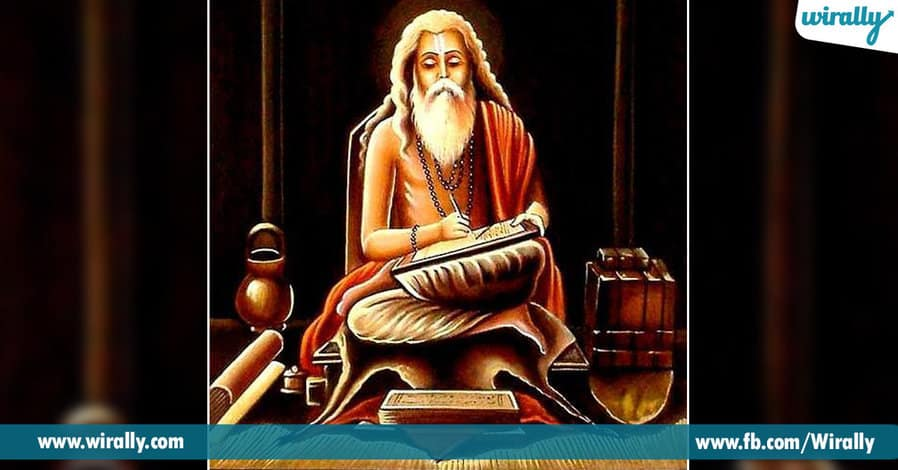 1 Interesting things to know about Veda Vyasa