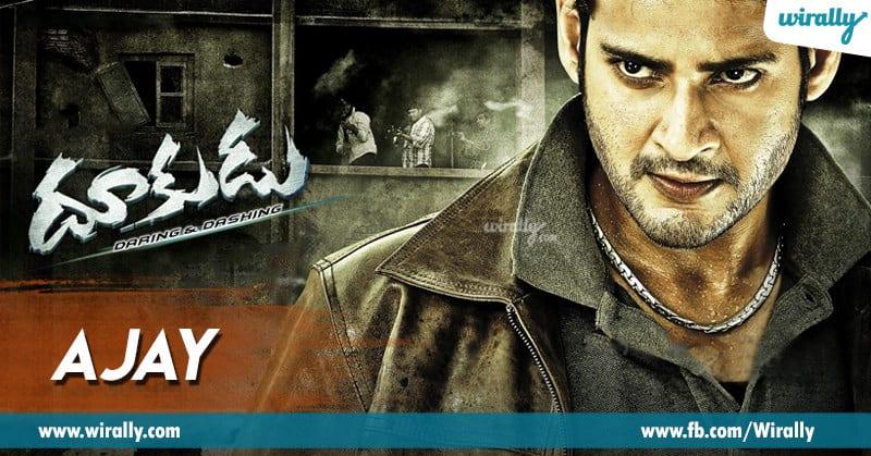 1. Ajay (Dookudu)