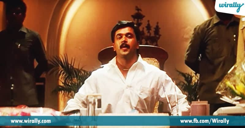 1. Arjun from Oke Okkadu