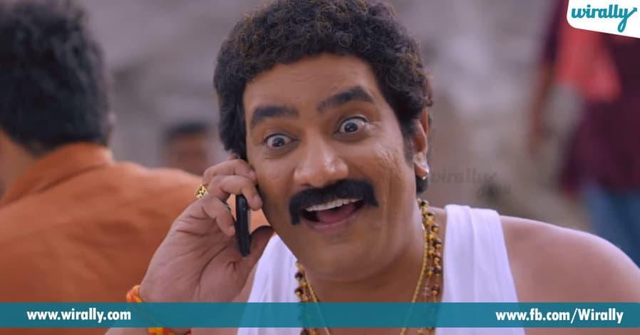 10 Rao Gopala Rao Malli Puttadu