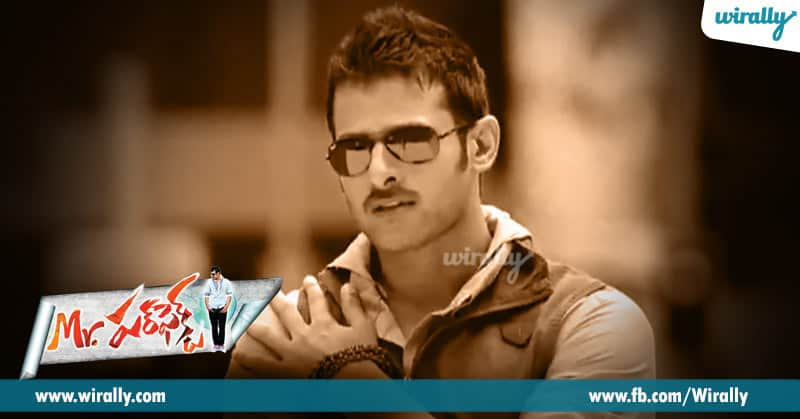 11. prabhas from mr prefect change