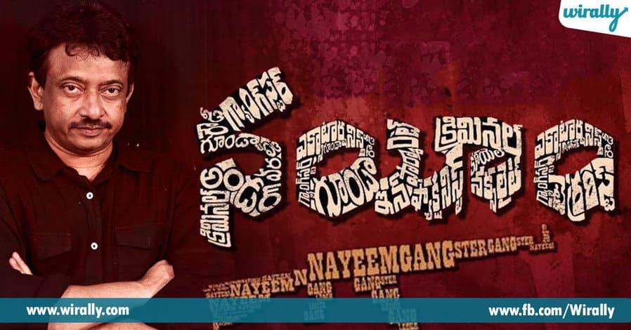 13 Ram Gopal Varma Movies