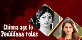 Tollywood, Telugu Actress, Sri Devi, Ramya Krishna, Meena, Savitri, Khushboo, Charmy Kaur, Tamannaah, Divya Bharati, Rambha, Hansika, Aarti Agarwal, Raasi, Swetha Basu Prasad, Malavika Nair,