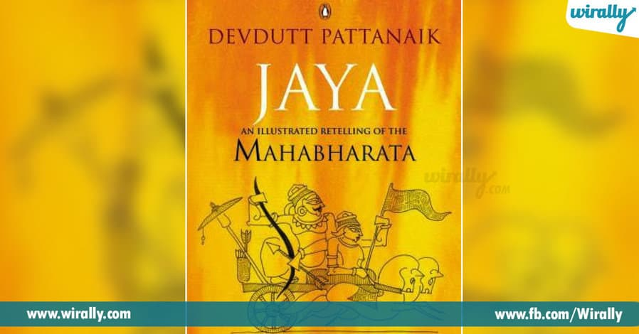 2 Here are 8 best Hindu mythological books