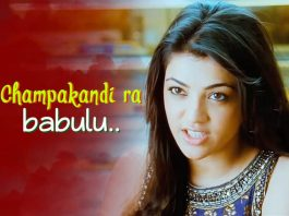 Tollywood, Woman Problems,
