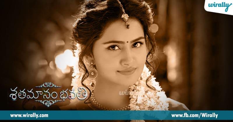 4. Anupama from Shatamanam Bhavathi