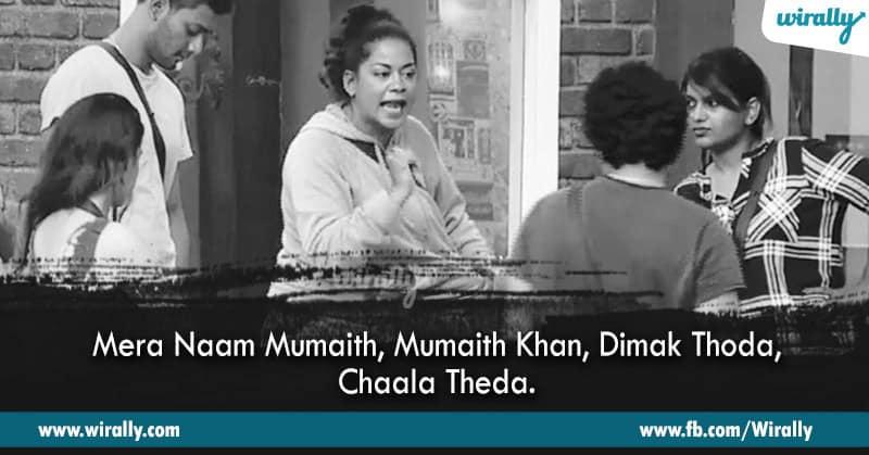 4. Mumaith Khan