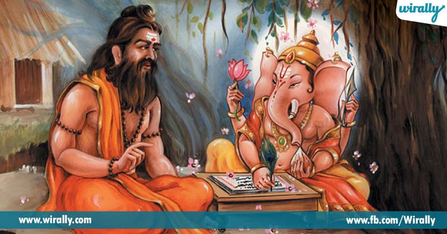 5 Interesting things to know about Veda Vyasa