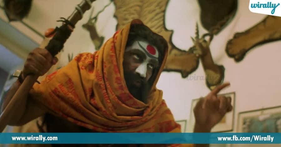 6 Rao Gopala Rao Malli Puttadu